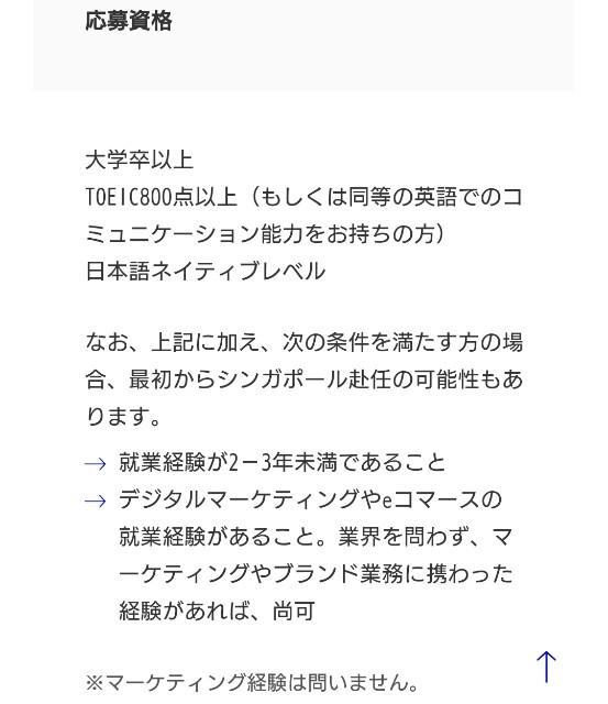 f:id:yuru-yuru1:20180207191349j:image
