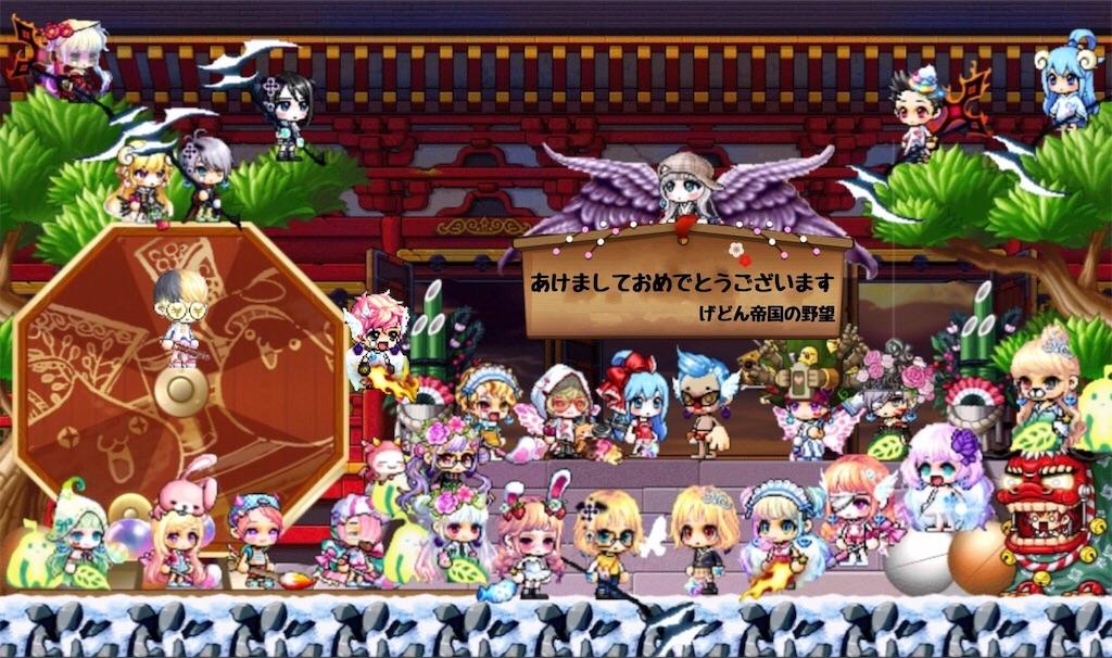 f:id:yuru_fuwa:20200105214106j:image