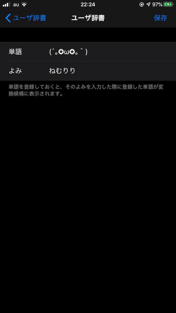 f:id:yuru_fuwa:20200105225819p:image