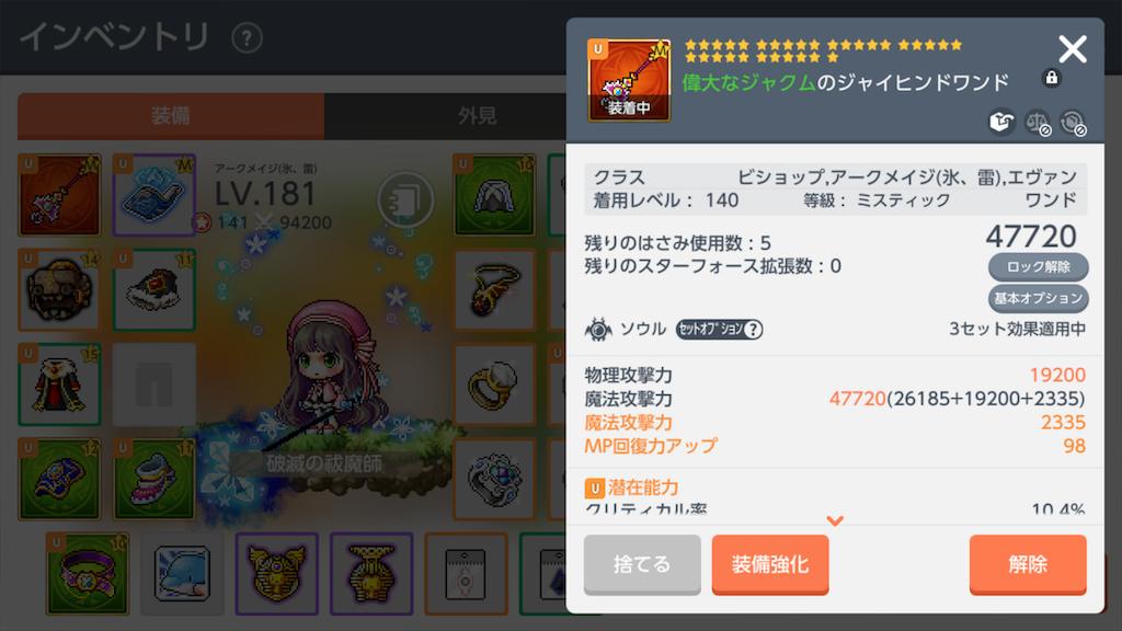 f:id:yuru_fuwa:20200211224517p:image