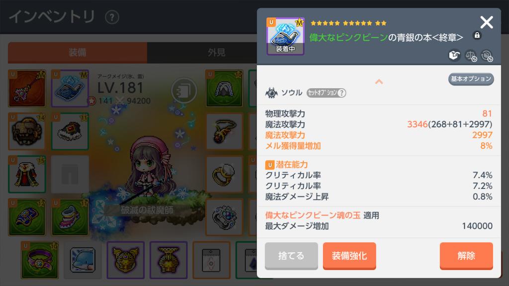 f:id:yuru_fuwa:20200211224609p:image