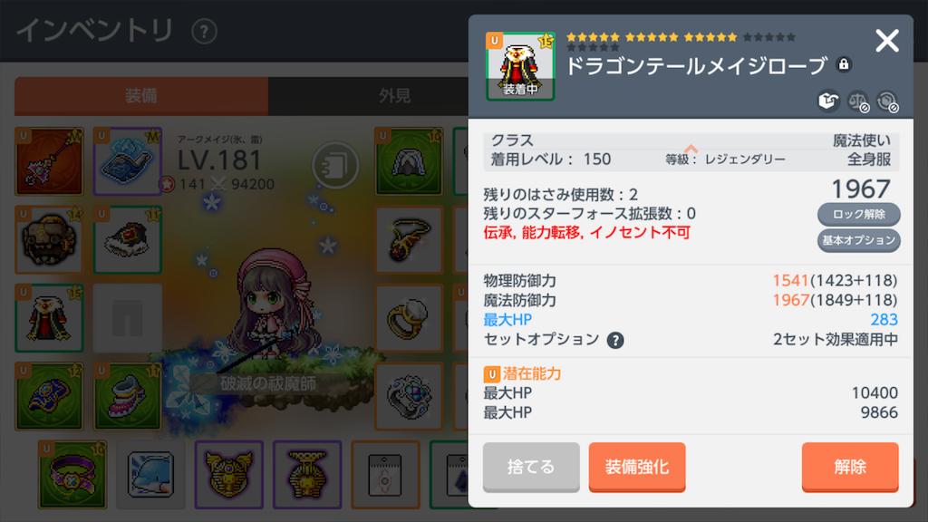 f:id:yuru_fuwa:20200211225417p:image
