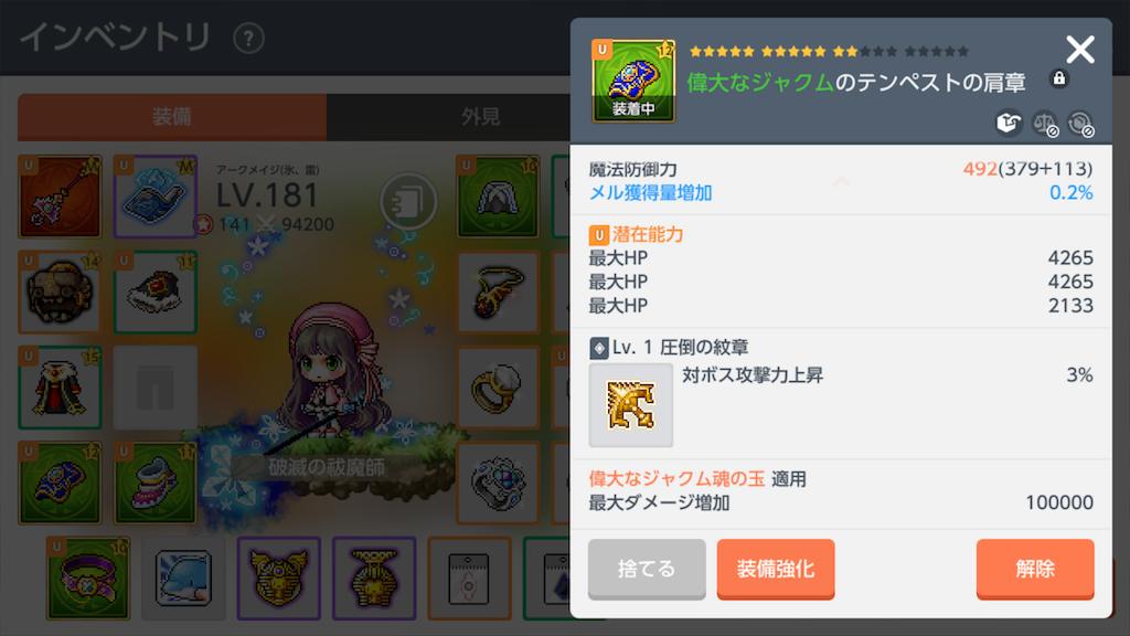 f:id:yuru_fuwa:20200211225427p:image