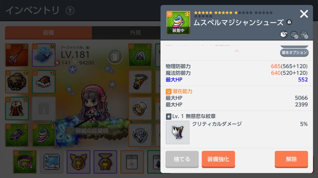 f:id:yuru_fuwa:20200211225454p:image
