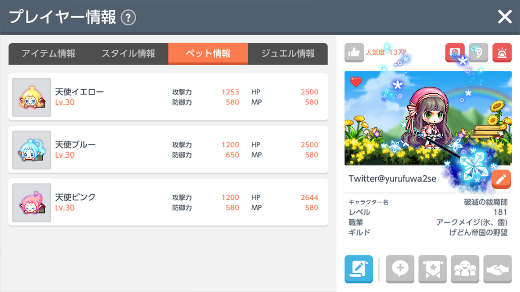 f:id:yuru_fuwa:20200211225532p:image