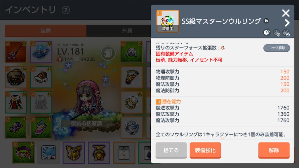 f:id:yuru_fuwa:20200219084549p:image