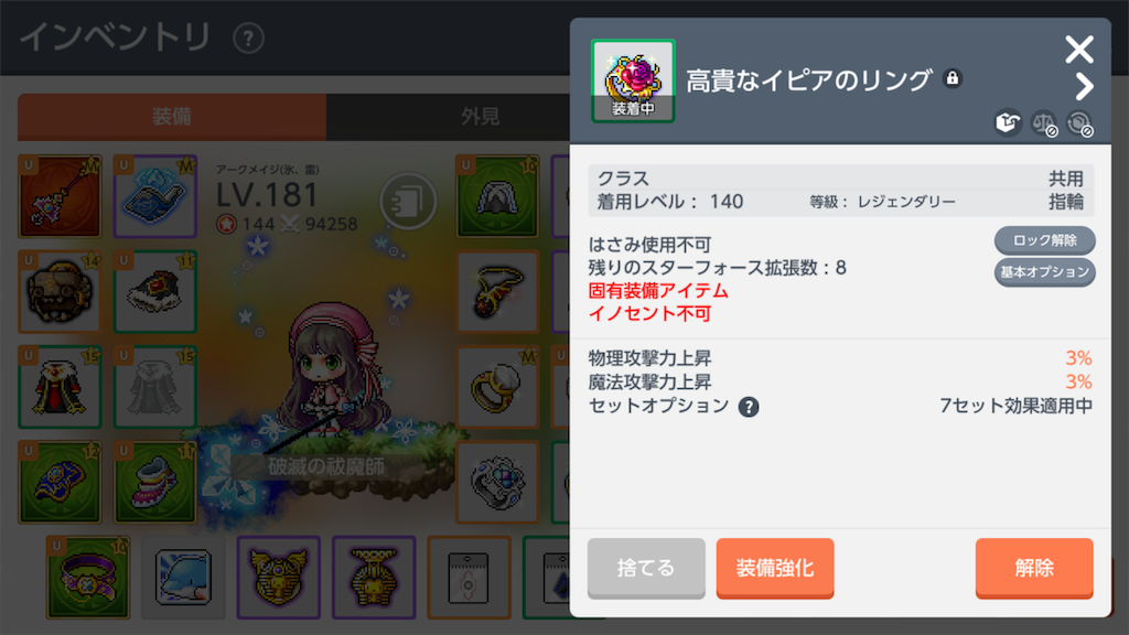 f:id:yuru_fuwa:20200221014645p:image