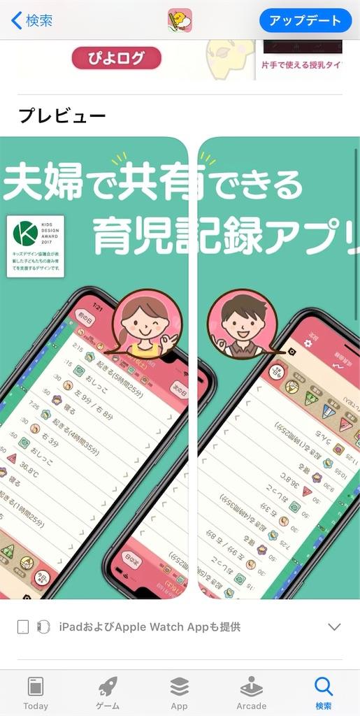f:id:yuruawachan:20191029041441j:image