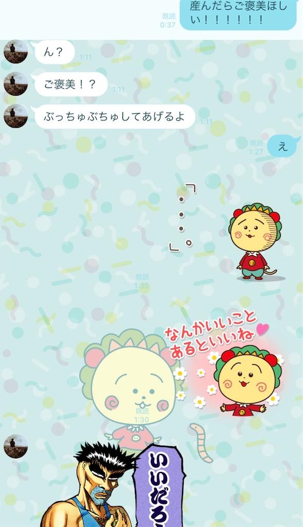 f:id:yuruawachan:20191029160205j:image