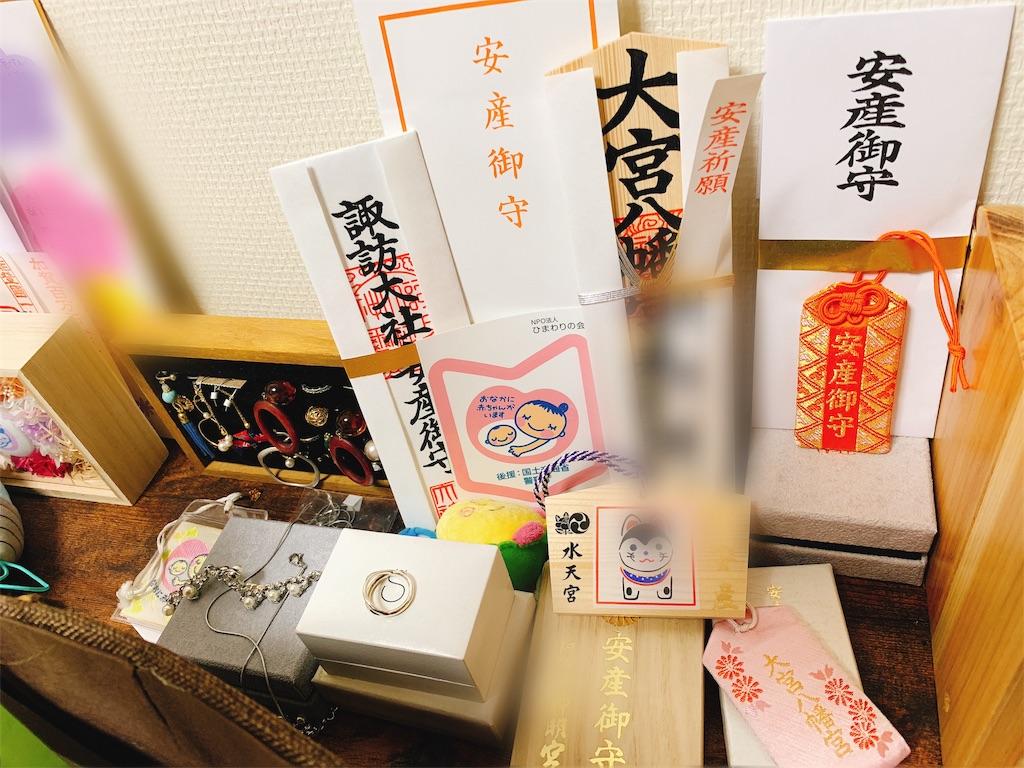 f:id:yuruawachan:20191031220452j:image