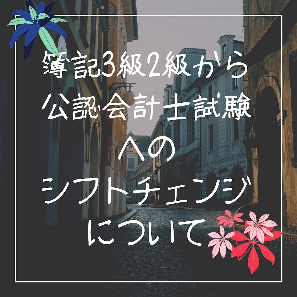 f:id:yuruburogu:20200813180540p:image