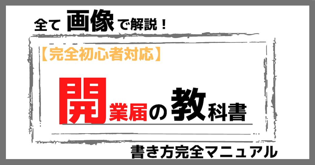 f:id:yuruburogu:20210201162900p:image