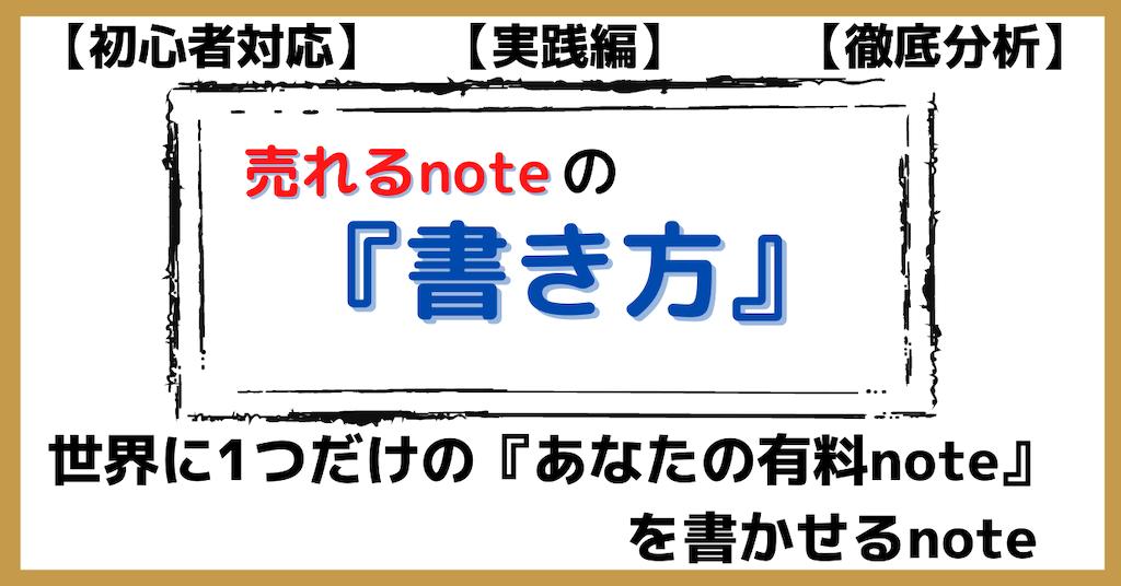 f:id:yuruburogu:20210218225249p:image