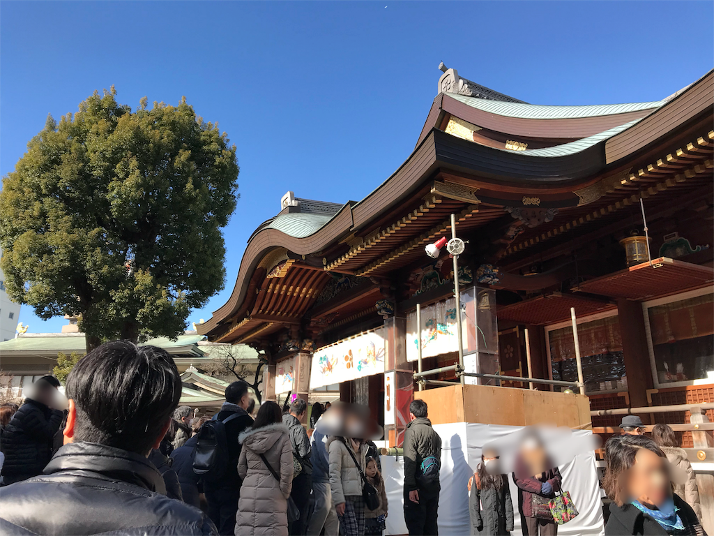 f:id:yurucat:20180110122240p:image