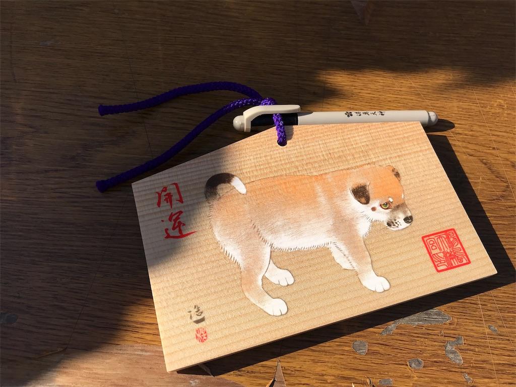 f:id:yurucat:20180110122435j:image