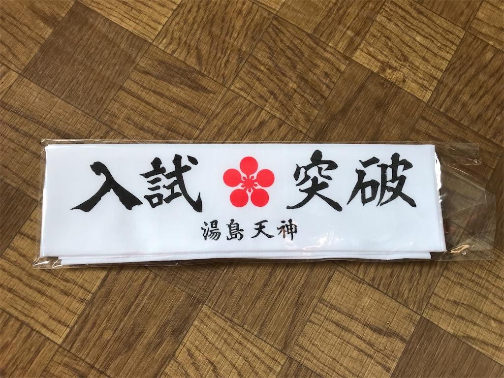 f:id:yurucat:20180110122912j:image