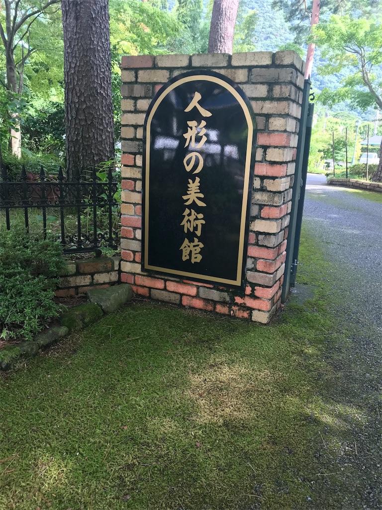 f:id:yurucat:20180831110252j:image