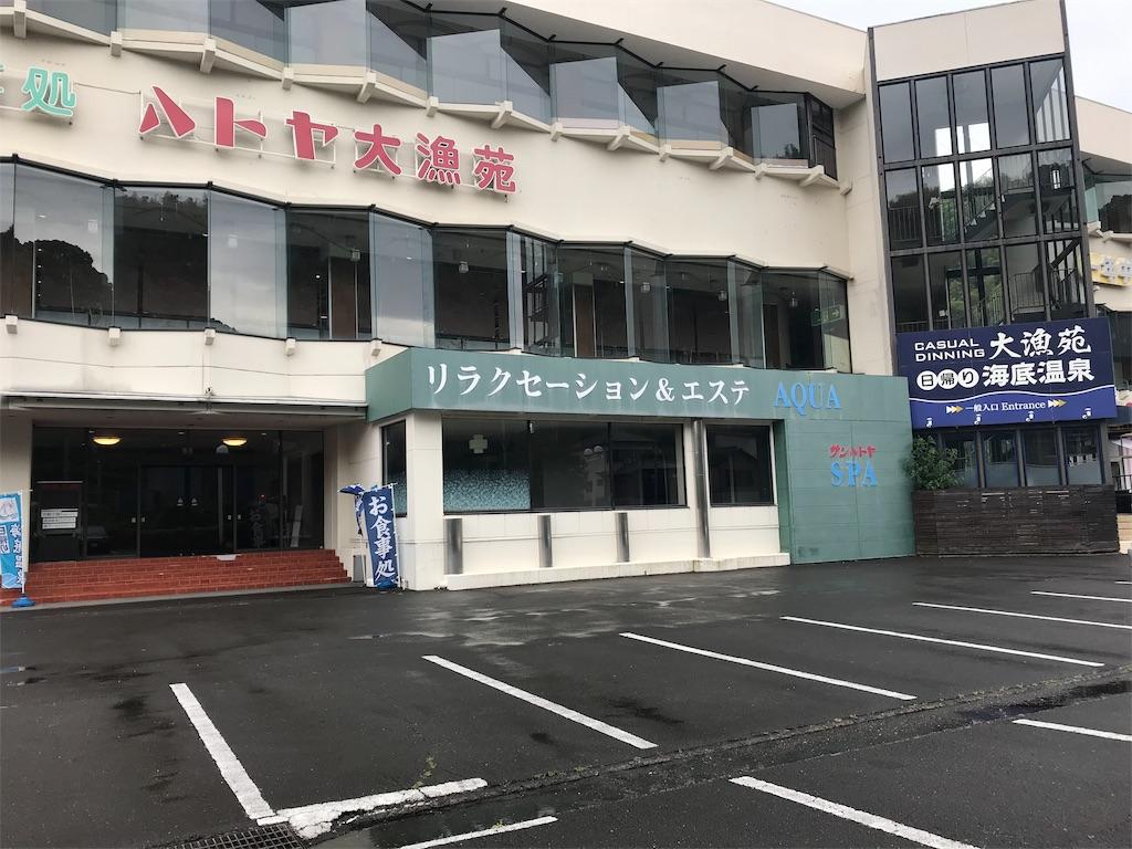 f:id:yurucat:20190530071443j:image