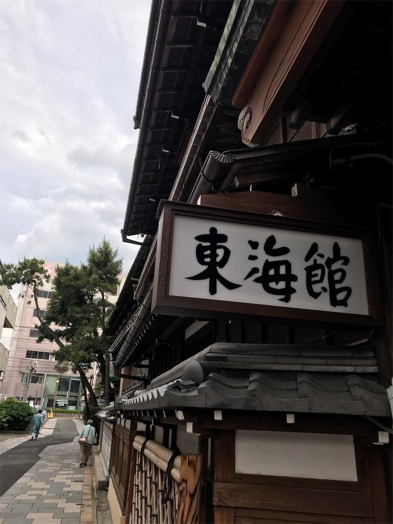 f:id:yurucat:20190530081502j:image