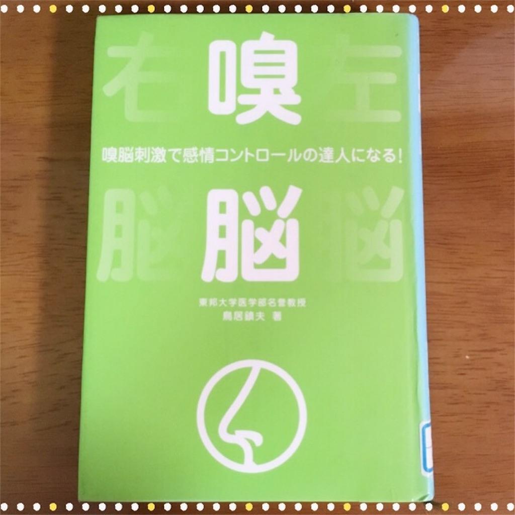 f:id:yurufuwa-nyanko:20160728224615j:image