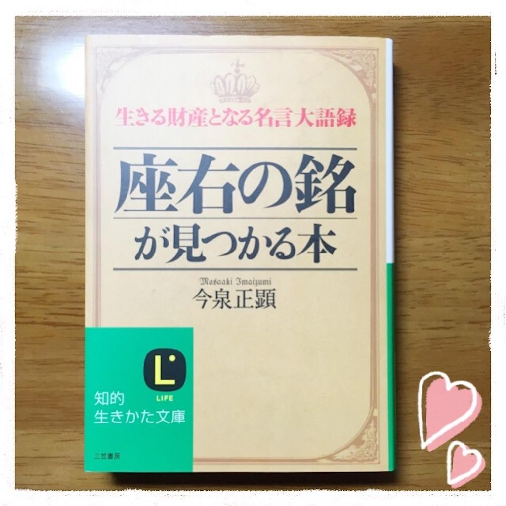 f:id:yurufuwa-nyanko:20161029095825j:image
