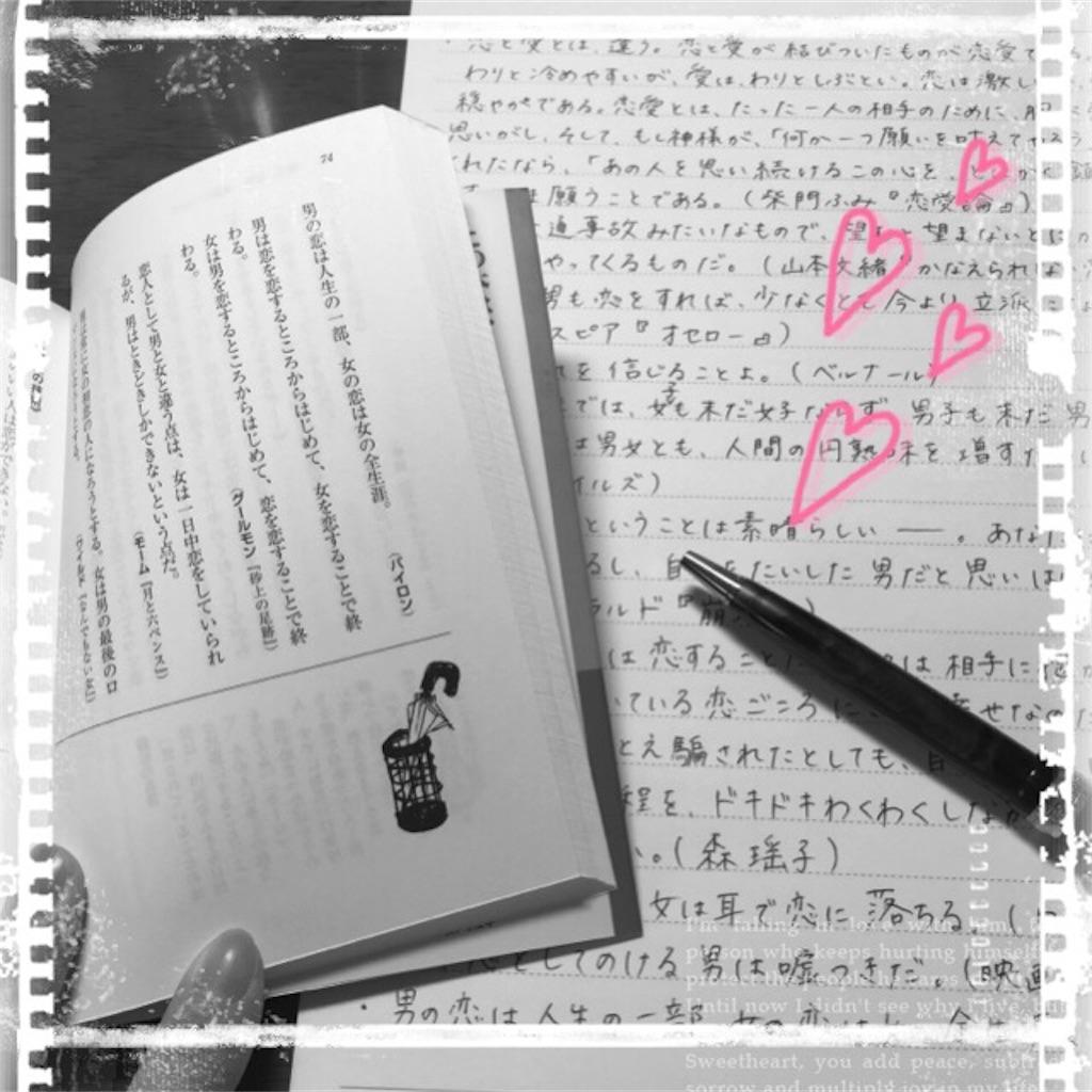 f:id:yurufuwa-nyanko:20161029095838j:image