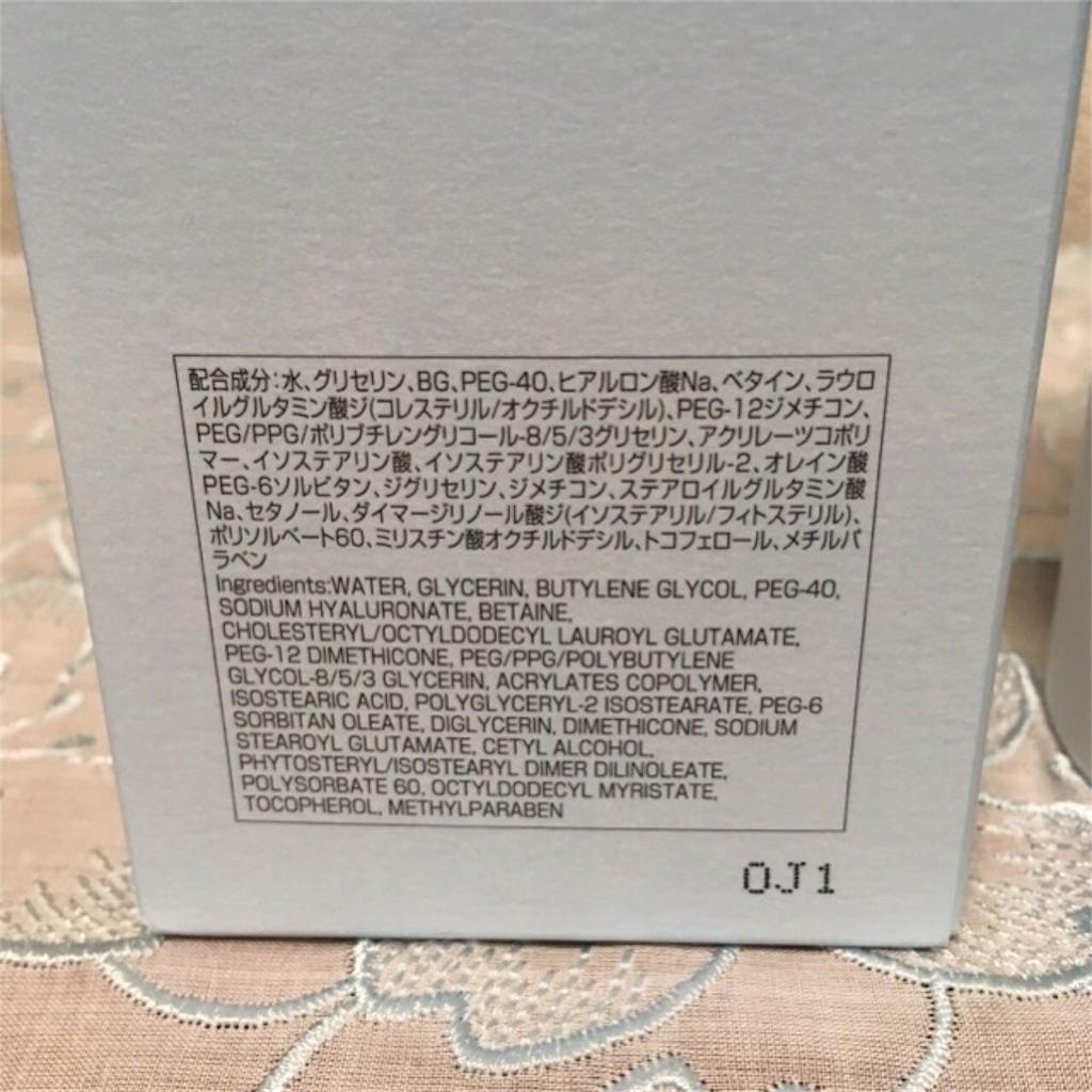 f:id:yurufuwa-nyanko:20161108213252j:image