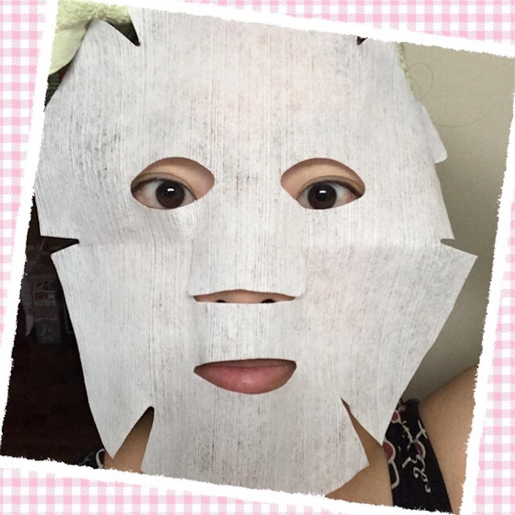 f:id:yurufuwa-nyanko:20161120221124j:image