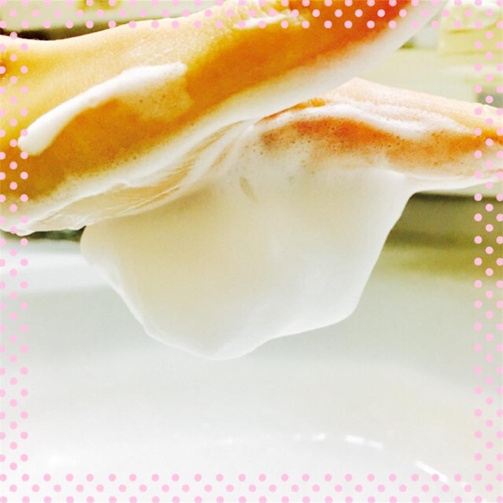 f:id:yurufuwa-nyanko:20161126144347j:image