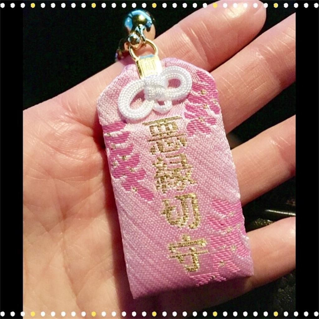 f:id:yurufuwa-nyanko:20170102235345j:image