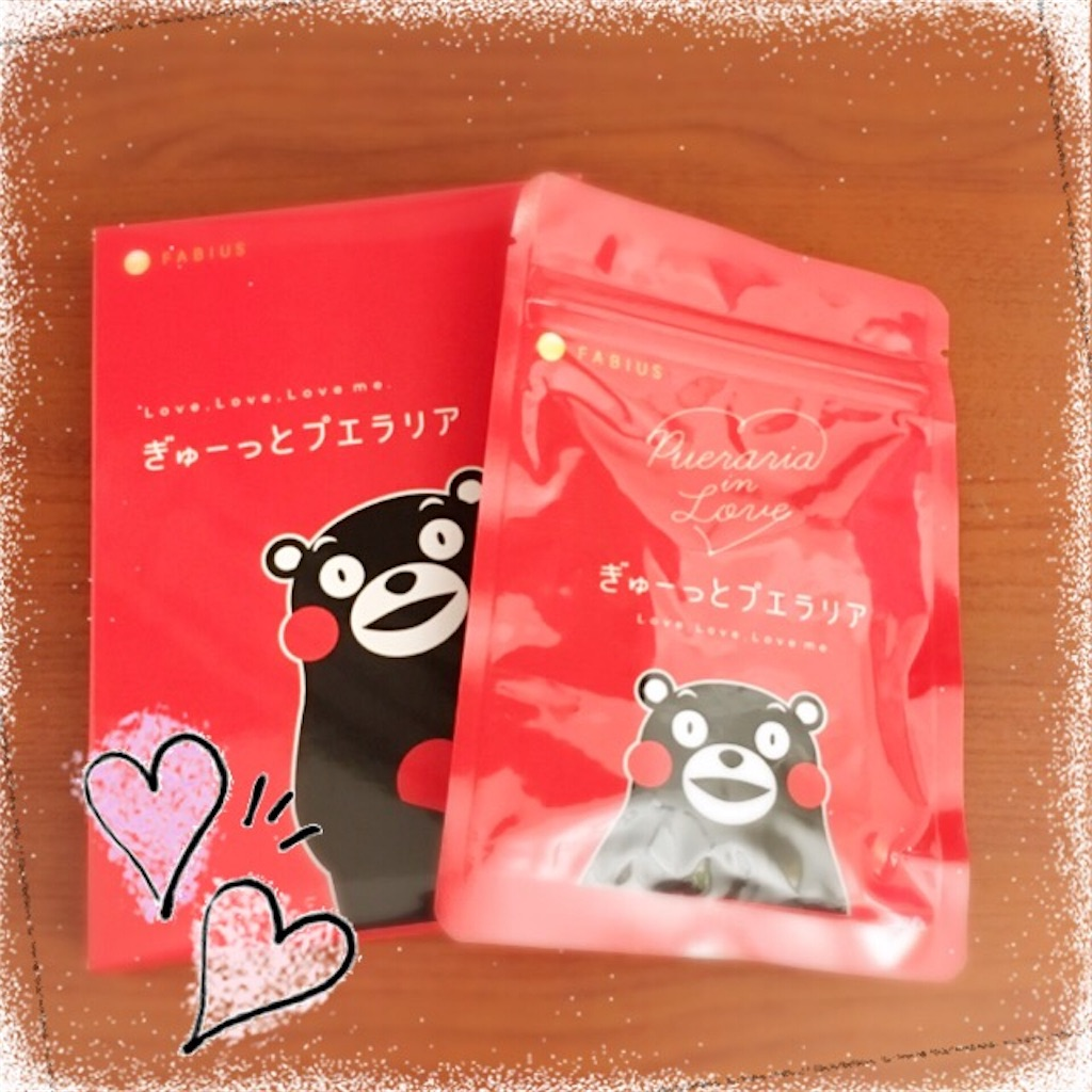 f:id:yurufuwa-nyanko:20170107131143j:image