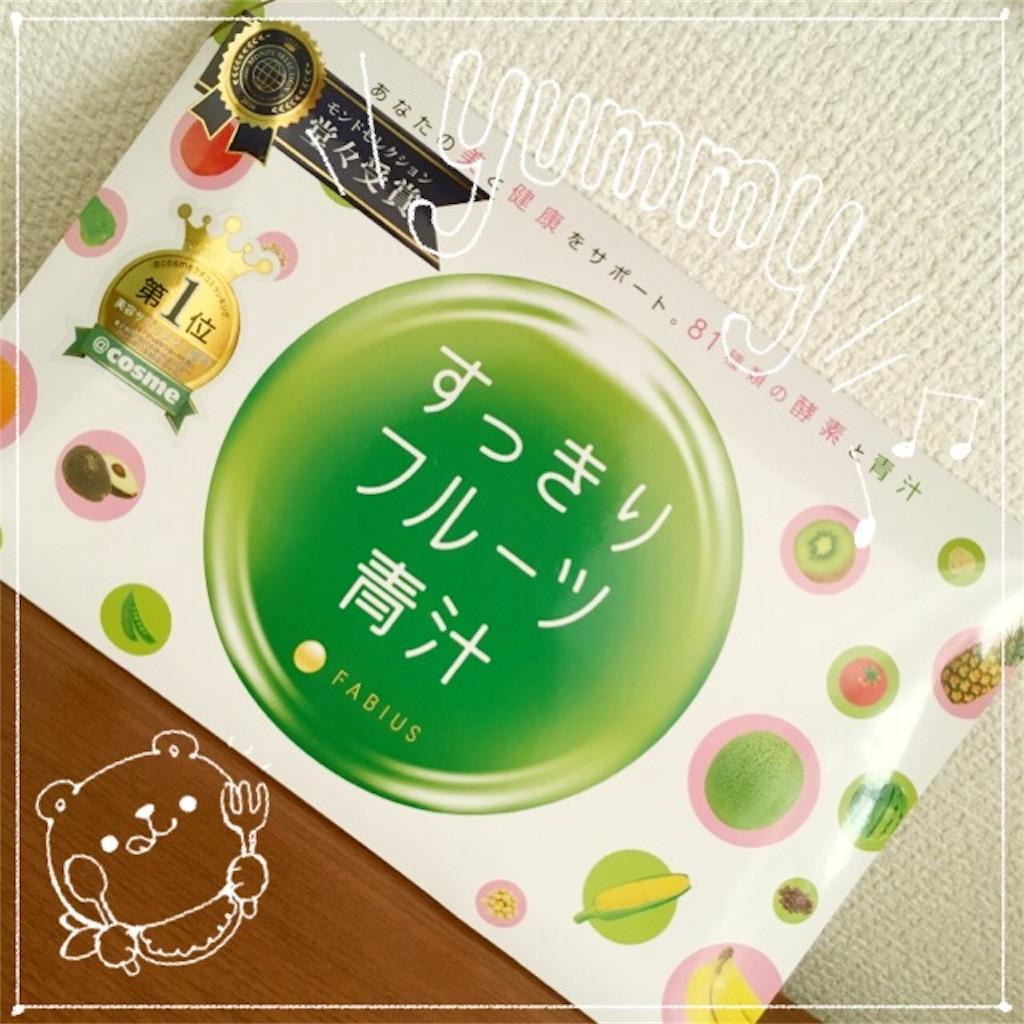f:id:yurufuwa-nyanko:20170115125837j:image