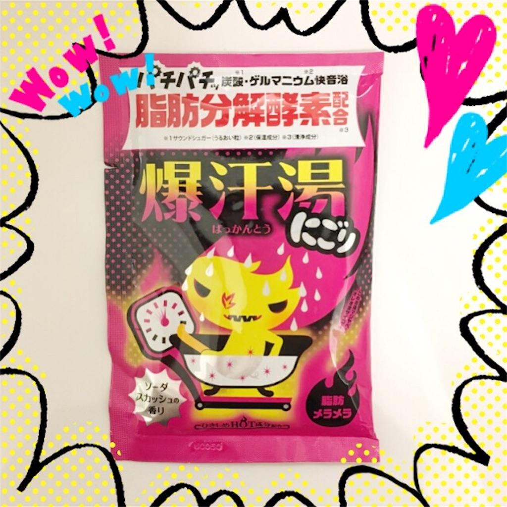 f:id:yurufuwa-nyanko:20170305114056j:image