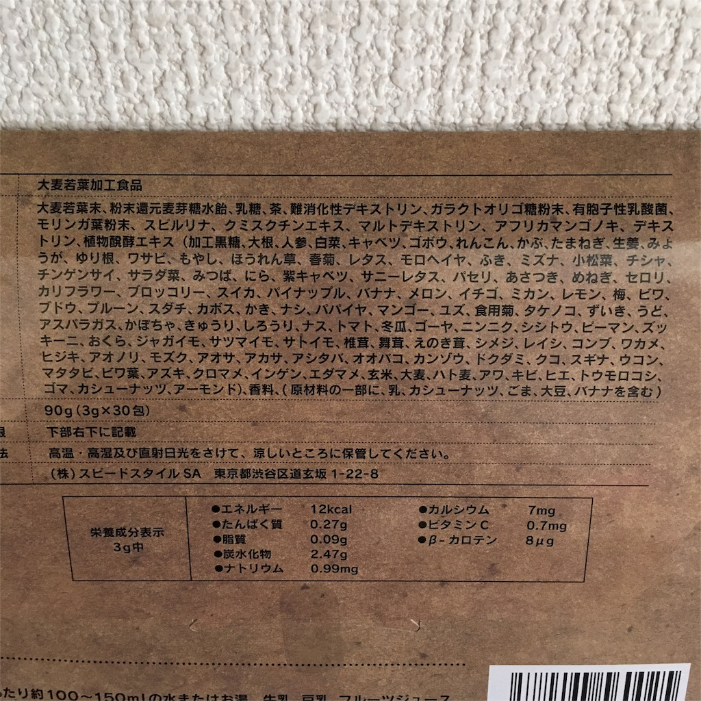 f:id:yurufuwa-nyanko:20170402152631j:image
