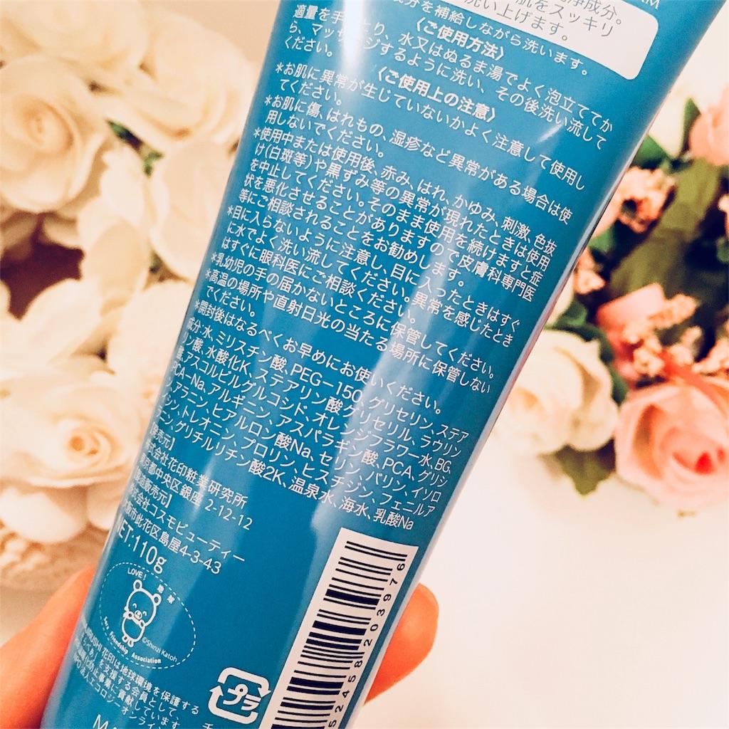 f:id:yurufuwa-nyanko:20180516092346j:image