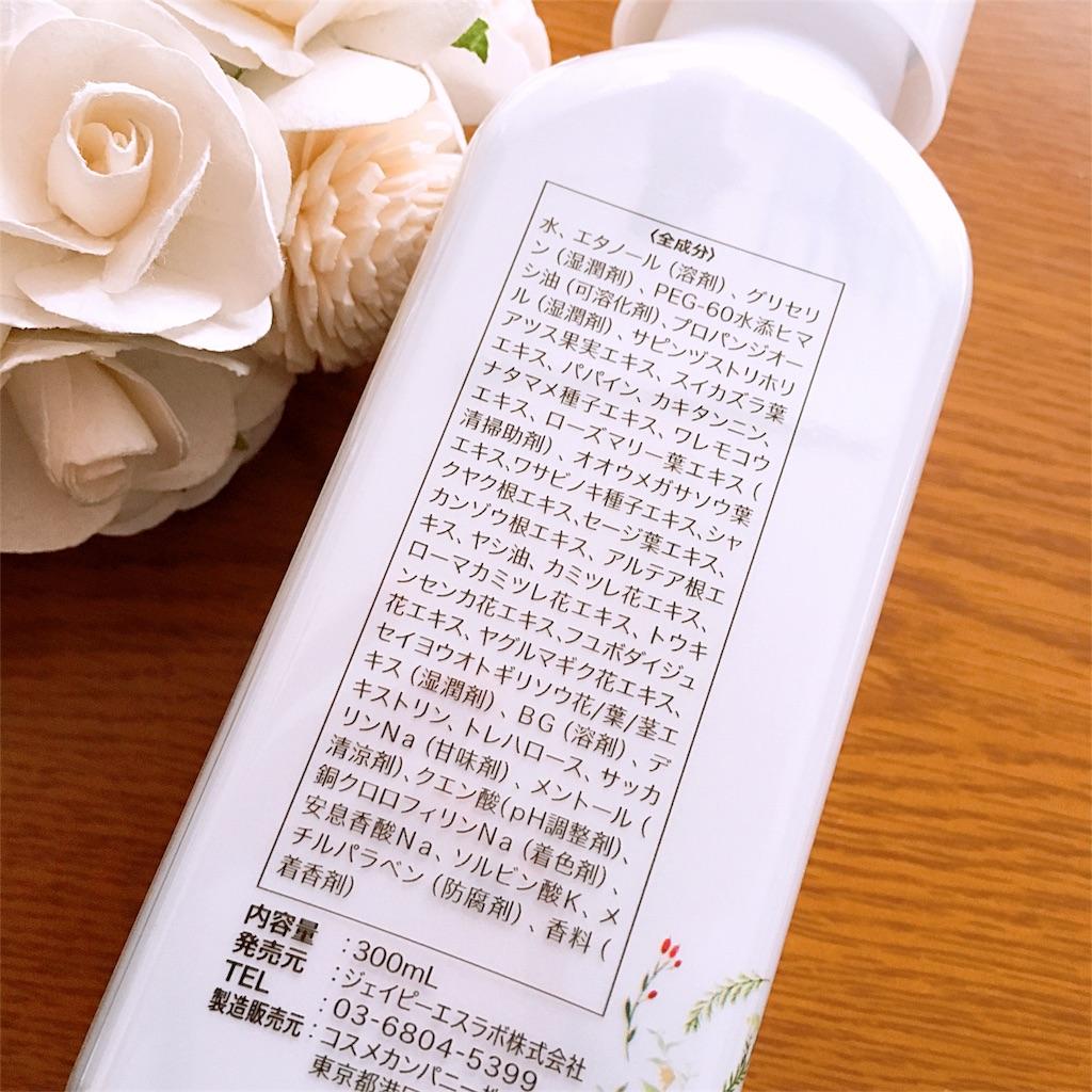 f:id:yurufuwa-nyanko:20180516161212j:image