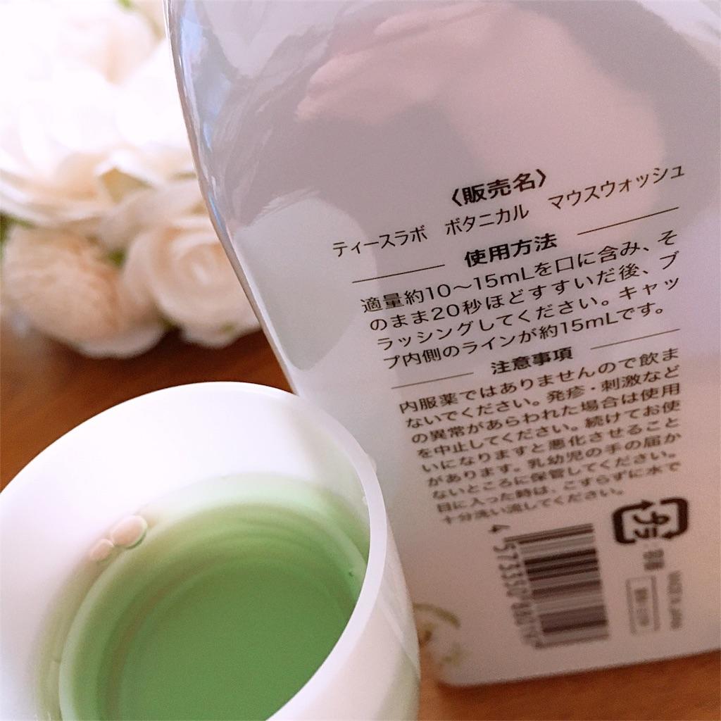 f:id:yurufuwa-nyanko:20180516161230j:image
