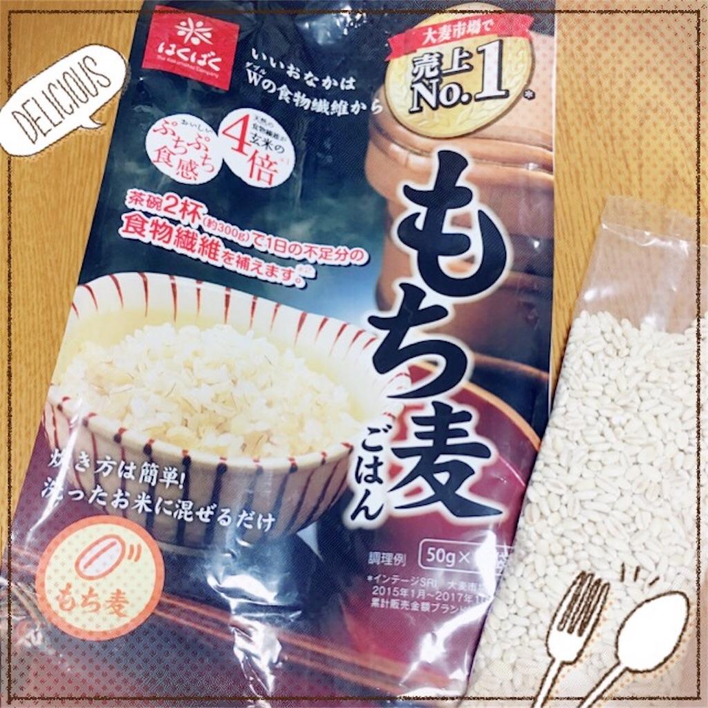 f:id:yurufuwa-nyanko:20180814232918j:image