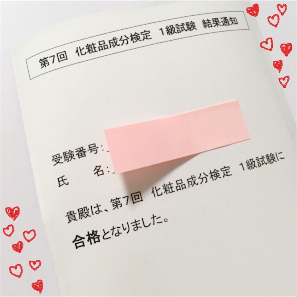 f:id:yurufuwa-nyanko:20180821233457j:image