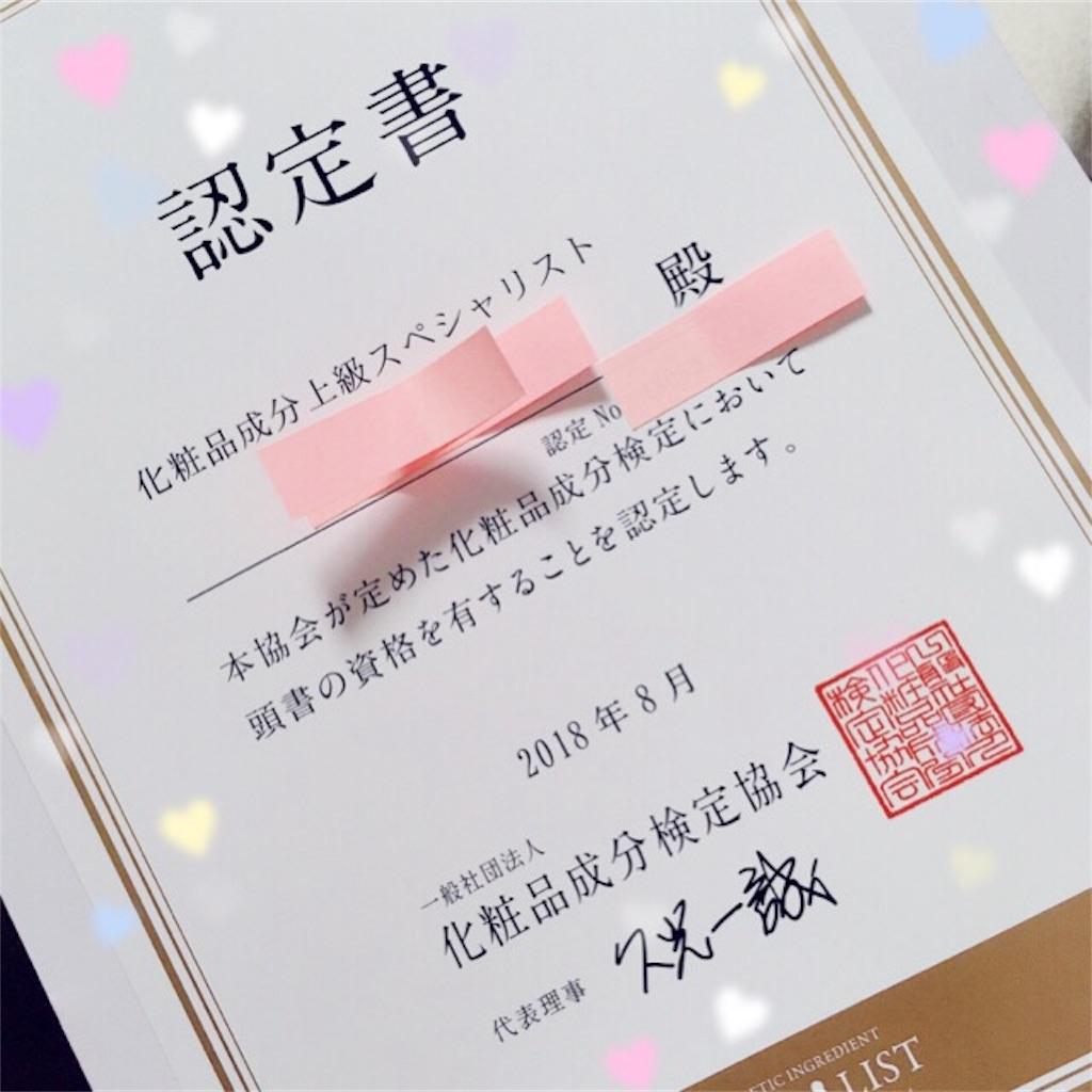f:id:yurufuwa-nyanko:20180821233524j:image