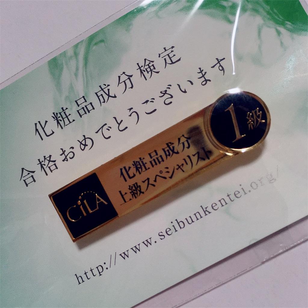 f:id:yurufuwa-nyanko:20180821233550j:image