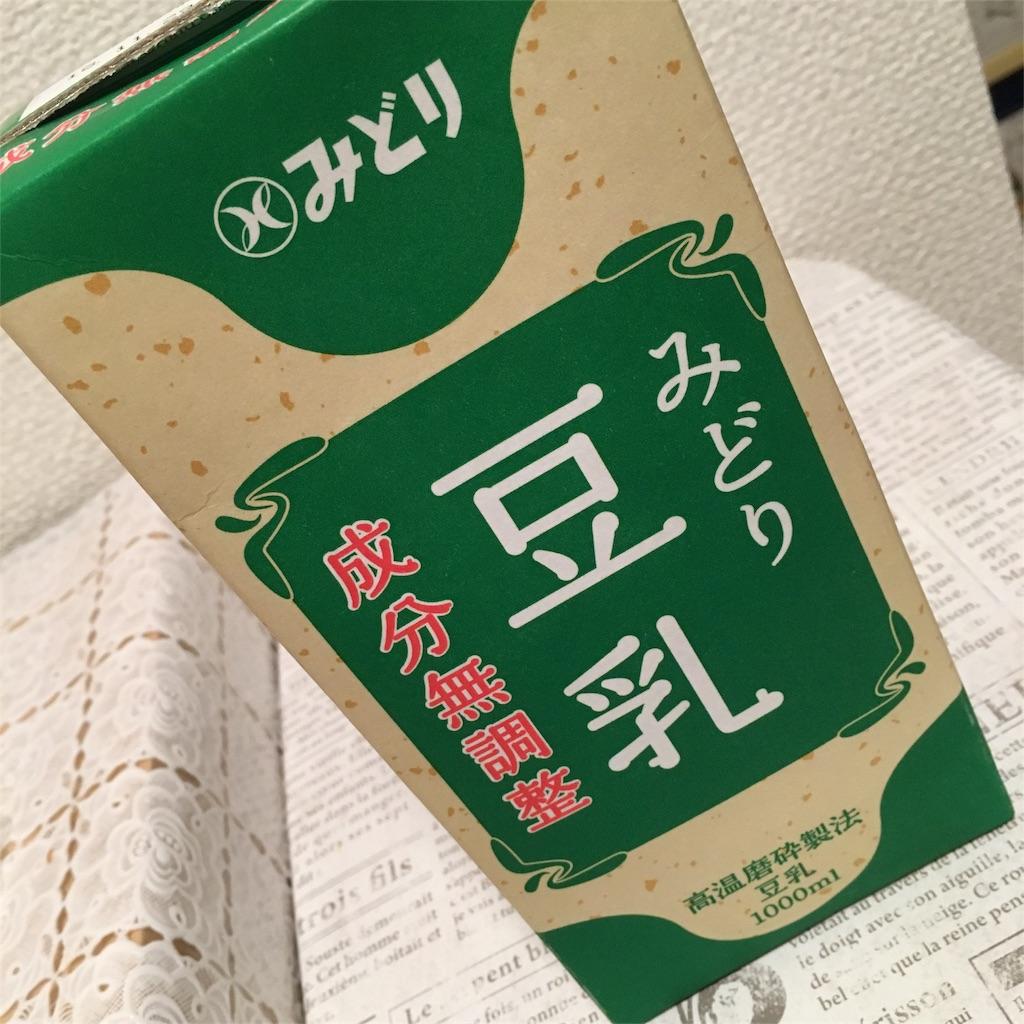 f:id:yurufuwa-nyanko:20180902110845j:image