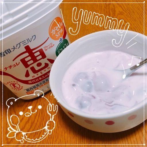 f:id:yurufuwa-nyanko:20181004211004j:image
