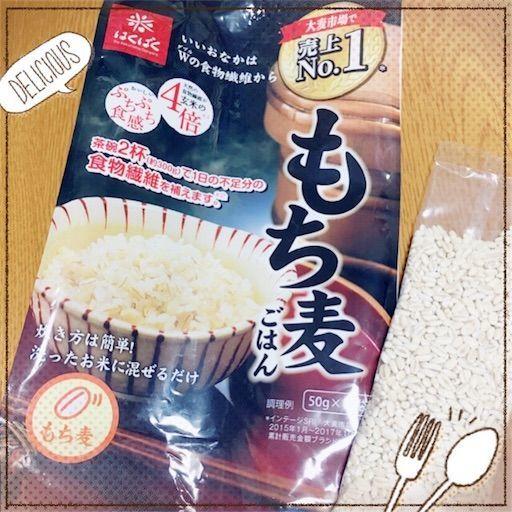 f:id:yurufuwa-nyanko:20181004211138j:image