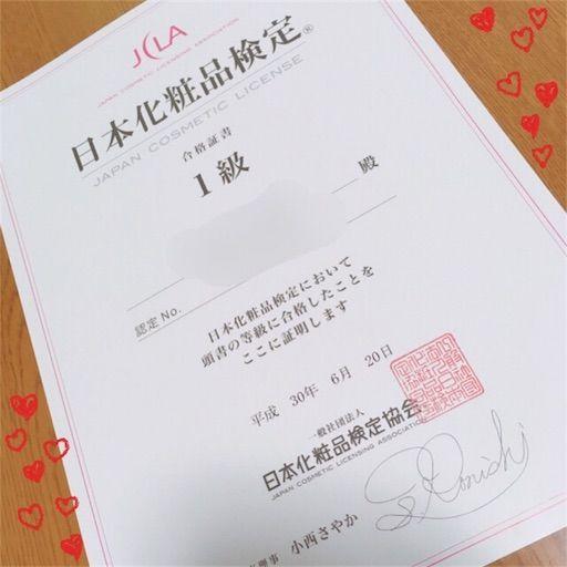 f:id:yurufuwa-nyanko:20181007133645j:image