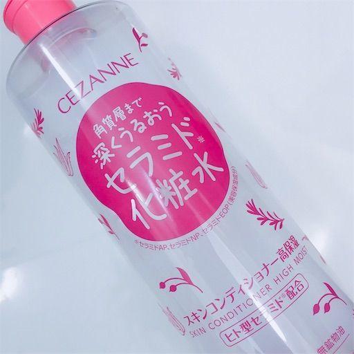 f:id:yurufuwa-nyanko:20181207211133j:image