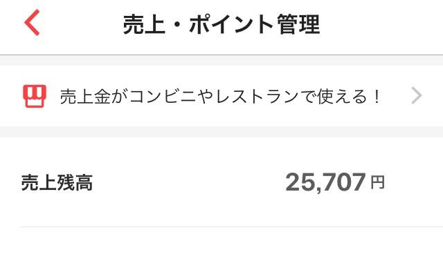 f:id:yurufuwabiyori:20190506171816j:plain