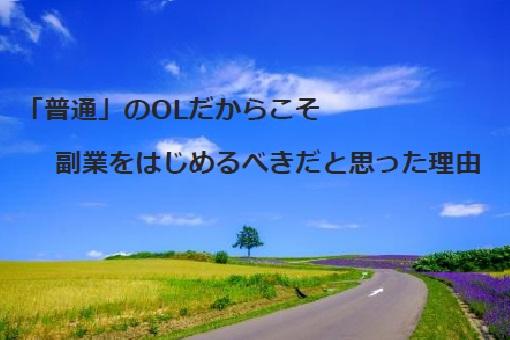 f:id:yurufuwabiyori:20190508222919j:plain