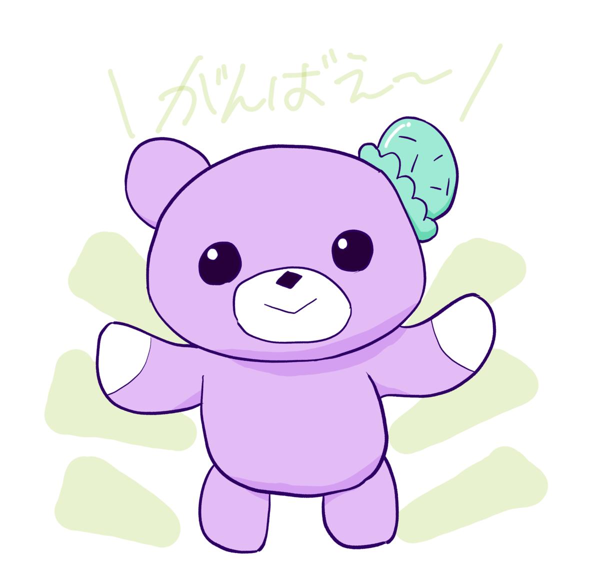 f:id:yurugomo:20210306223551p:plain
