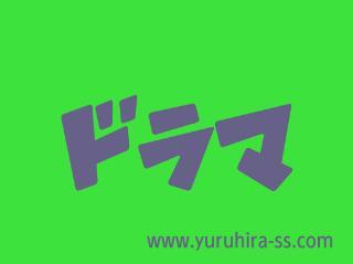 f:id:yuruhira:20180523235139j:plain